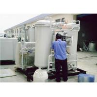 China Industrial  Nitrogen Plant Purity With PLC Control wholesale
