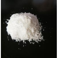 Buy cheap ISO14001:2015 Factory Textile Engineering Ethylene Glycol Antimony, Antimony Triglycolate  For PET product