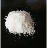 Buy cheap ISO14001:2015 Factory Textile Engineering Ethylene Glycol Antimony, Antimony from wholesalers
