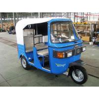 Buy cheap 150cc Passenger Tricycle ( MX150ZK-2 ) product