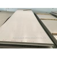 China 300 Series Hot Rolled Stainless Steel Sheet 304 Thickness 3MM - 120MM DIN 1.4301 wholesale