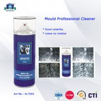 Buy cheap Moud Professional Spray Cleaner with Super Penetration Eco-friendly Car Care Products product