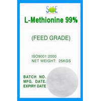 China White L-Methionine Powder Animal Feed Grade 99% Pure Amino Acids SAA-METL99 wholesale