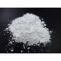 Quality BaCO3 Barium Carbonate Powder 99% Min CAS 513 77 9 For Water Purification for sale