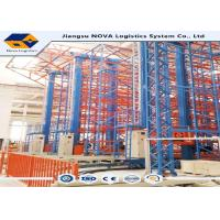 Galvanised Finish Automatic Storage And Retrieval System For Saving Space