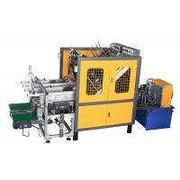 Buy cheap High Speed Printed Cutting Paper Plate Automatic Machine For Making Paper Plates from wholesalers