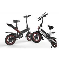 Buy cheap Lightweight Electric City Folding Bike IP54 Waterproof Grade 17.5kg Antirust Chain product