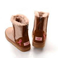 buying ugg boots in australia