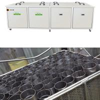 Buy cheap Cleaner Solotion Include Baske For Cleaning Aluminium Pipe Ultrasonic Cleaner With Hearter product