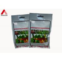 Buy cheap Pyrimethanil 70% WDG Agricultural Fungicide CAS 53112-28-0 Off White Soild Appearance product
