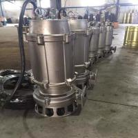 China Centrifugal Stainless Steel Submersible Pump 7M-60M Head 380V Copper Wire Motor on sale