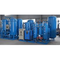 Chemical industry VPSA Oxygen Generator Purity 90% O2 Waste water treatment stainless steel