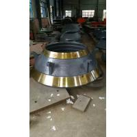 Quality Minyu Symons Crusher Spare Parts Blow Liner Armor Concave And Mantle High Manganese for sale