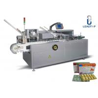 Buy cheap Chewing Gum Packing Auto Cartoning Machine 50 - 100 Carton Per Minute product
