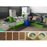 China 400 Kg/H Fish Feed Extruder Floating Fish Feed Pellet Machine Control Speed on sale