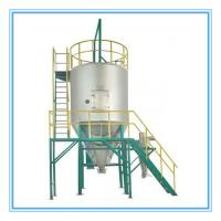 Buy cheap Laboratory Spray Drying Machine ,18000rpm Rotation Speed Horizontal Spray Dryer  from wholesalers