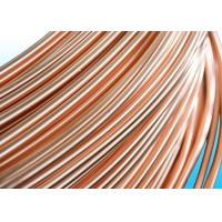 Buy cheap Easy To Bend Refrigeration Copper Tube 4.76 * 0.5mm , 25% Elongation product