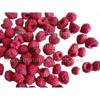 China Sell Green Food No Additives Freeze Dried Raspberries Sugar Free fruit snacks on sale