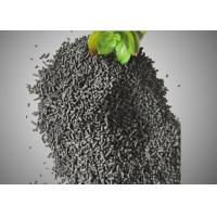 Buy cheap Removal H2S Impregnated Columnar Activated Carbon 4mm 99%min Purity product