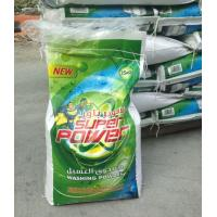 Buy cheap hand and machine High-quality wholesale washing powder branded product