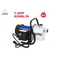 Buy cheap 1.6 HP High Flow Lawn Sprinkler Pressure Pump 1200W With Oil - Free Design product