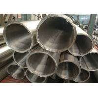 Buy cheap 304L Stainless Steel Heat Exchanger Tube Coil  For Electric Heating Element product