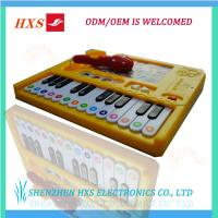 Buy cheap Color Customzied Kids Latest New Design Musical Toy With Microphone product