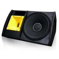 Buy cheap C5215M Professional  15 inch speaker 15 inch monitor speaker product