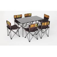 Buy cheap JU01 Outdoor Folding Table and Chair Set Portable Ultra Light Picnic Beach Table from wholesalers