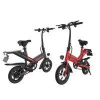 Buy cheap Brushless Motor 350w Folding Motorized Bicycle 12 Inch Lithium Battery Power Supply product