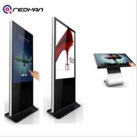 Buy cheap Stand 400 - 450 nits LCD Digital Signage Display , Lcd Advertising Screen Full High Definition from wholesalers