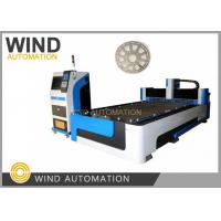 Quality Electric Motor Prototypes 500W Fiber Laser Cutting Machine Before Stacking for sale