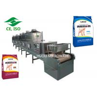 Buy cheap Animal Feed Industrial Sterilization Equipment , Dog Cat Food Microwave Dryer product