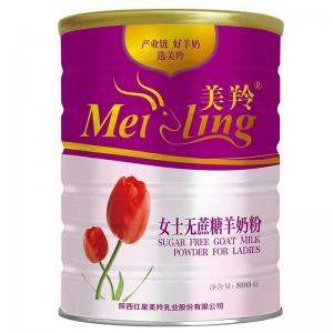 Buy cheap BRC EGF Fat Filled Women Goat Milk Powder Non Sucrose product