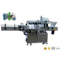 Carton Box Automatic Labelling Machine Double Sided Bottle Labeling Equipment