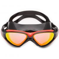 Buy cheap Clear Vision No Leaking Anti Fog Goggles , Comfortable Swimming Goggles UV Protection from wholesalers