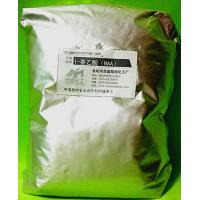Buy cheap acide 1-Naphthylacetic product