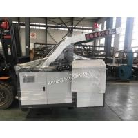 Buy cheap High Precision Flute Corrugated Paper Lamination Machine 1300X1100mm Size product