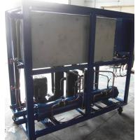 Buy cheap High Performance Industrial Water chiller COPELAND Compressor product