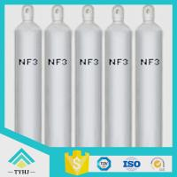 Buy cheap 99.99% Nitrogen Trifluoride Gas NF3 Gas Manufacturer from wholesalers