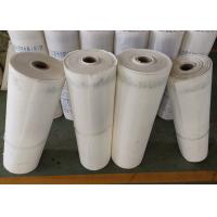 Buy cheap EPDM Garden Green Roof Waterproof Membrane Adhesive Weldable For Vegetation product