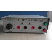 Buy cheap HS-3122 SINGLE PHASE POWER SUPPLY,POWER SOURCE,OUTPUT 5~10A CURRENT from wholesalers