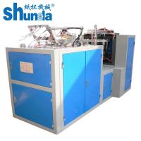Buy cheap High Automation Disposable Cup Making Machine Durable Three Phase product
