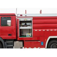 Buy cheap Water / Foam Monitor Airport Fire Truck Injection Span ≥11 Meters 6x6 Fire Truck product