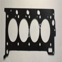Buy cheap Diesel Engine Gasket Kit 8DC9 For Mitsubishi Cylinder Head Gasket product