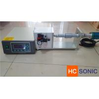 Buy cheap Ultrasonic Stripper Mineral Insulated Cable Stripping Machine For 3mm - 8mm Wire Diameter product
