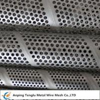 Buy cheap Spiral Perforated Tubes  Made by Stainless Steel/Mild Steel with 45°.60°.90° from wholesalers