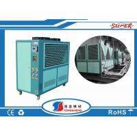 Portable Water Cooler Systems : Swimming pool cooling industrial water chiller system