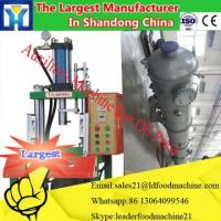 Buy cheap 30-500TPD Palm Oil Machinery for Vegetable Oil product