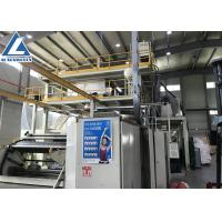 Buy cheap A.L High Capacity 1600mm S Spunbond Nonwoven Machine/Spunbond Nonwoven Fabric from wholesalers